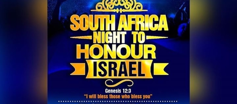 South Africa Night to Honour Israel