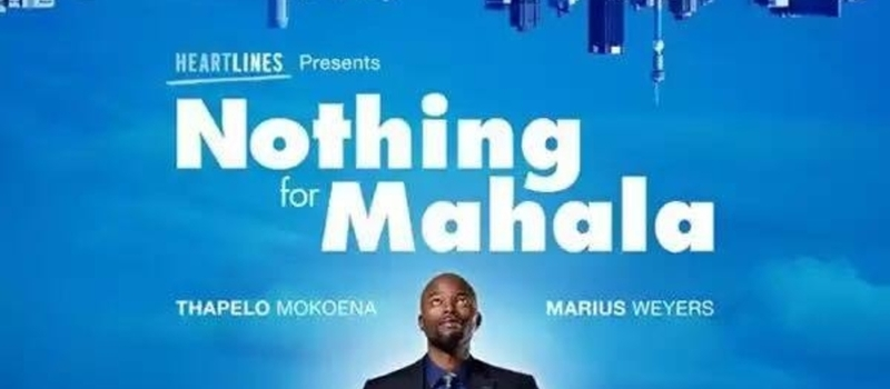Nothing For Mahala; #AfricanMovieNight July 2016