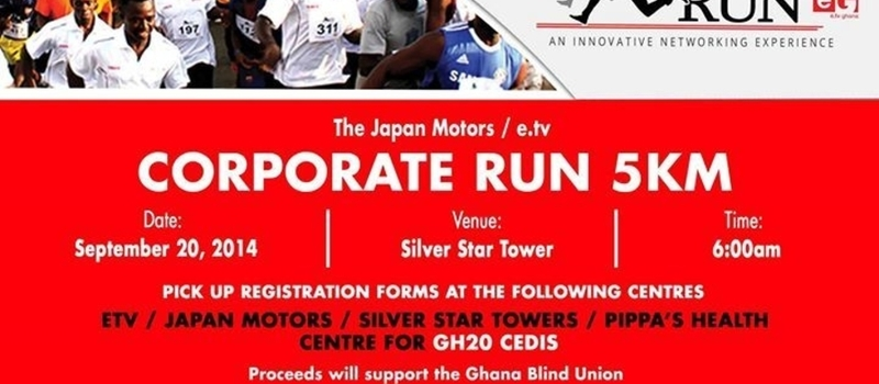THE 4th JAPAN MOTORS/ e.TV GHANA CORPORATE RUN