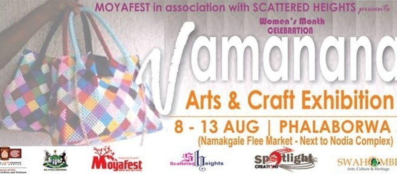 Vamanana Arts & Craft Exhibition