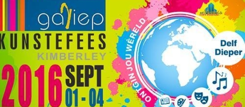 Gariep Arts Festival 1 to 4 Sep Kimberley South Africa