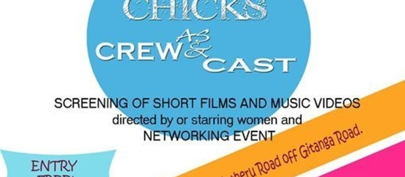 Screening Short Films & Music Videos Directed or Starring Women