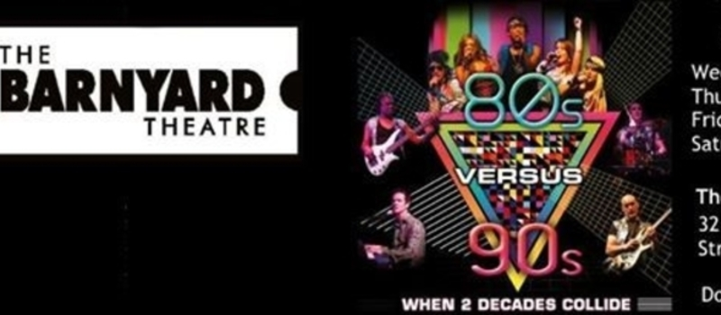 Barnyard Theater - 80's vs 90's