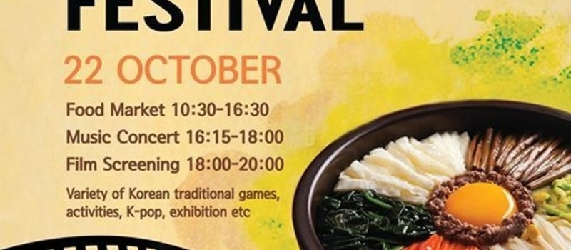 2016 Korean Film and Food Festival
