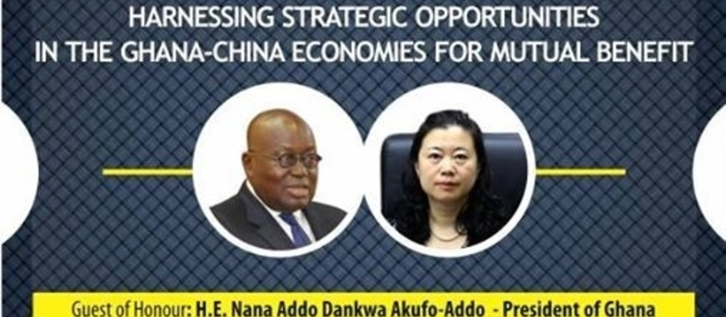 Ghana-China Business Summit & Exhibition, GCBSE 2017