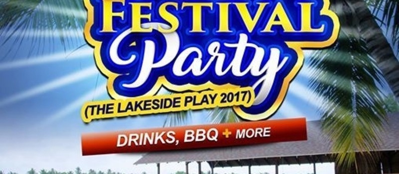 ADA Asafotu Festival PARTY (The LakeSide Play 2017)