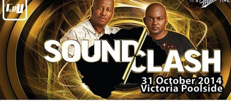 +++++THE MILLER SOUNDCLASH+++++
