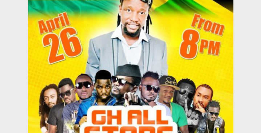 GH ALL STARS STREET Canival