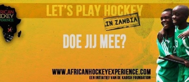 African Hockey Experience 2015