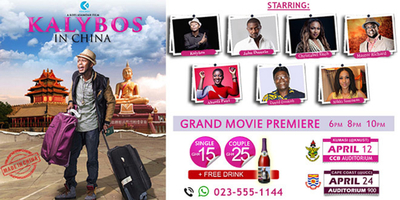 KALYBOS IN CHINA Movie Premiere (Cape Coast)