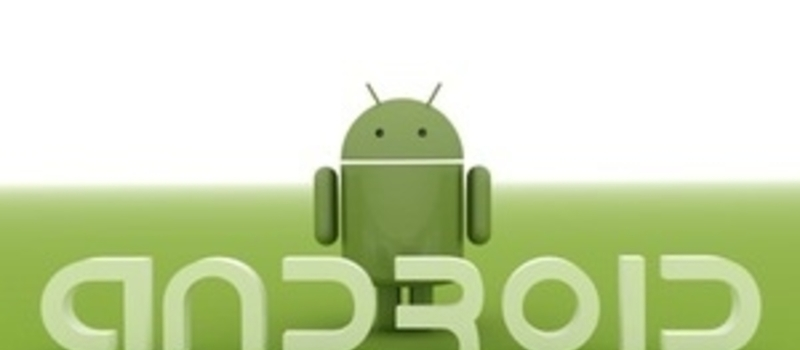 FREE SEMINAR ON HOW TO MAKE A LUCRATIVE INCOME FROM ANDROID DEVELOPMENT
