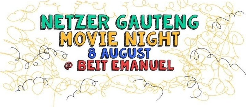 Netzer Gauteng Movie Night