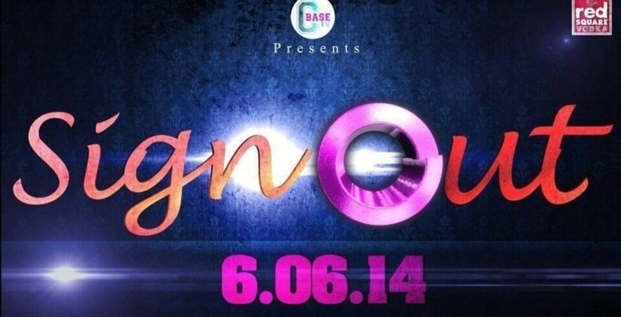 SignOut 2014 (End of Semester Official Party)