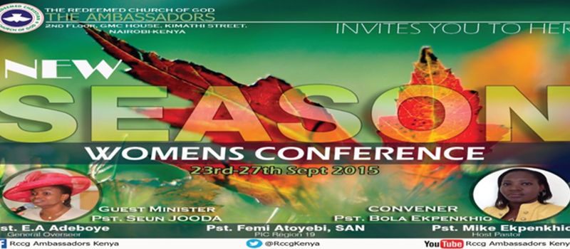 Women conference 2015 -New Season