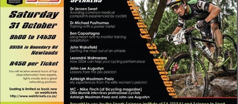 Cycling Performance Summit