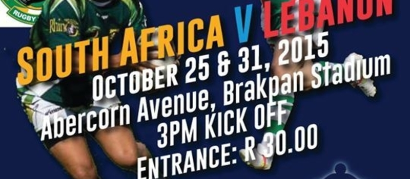 Rugby League World Cup / South Africa V LEBANON