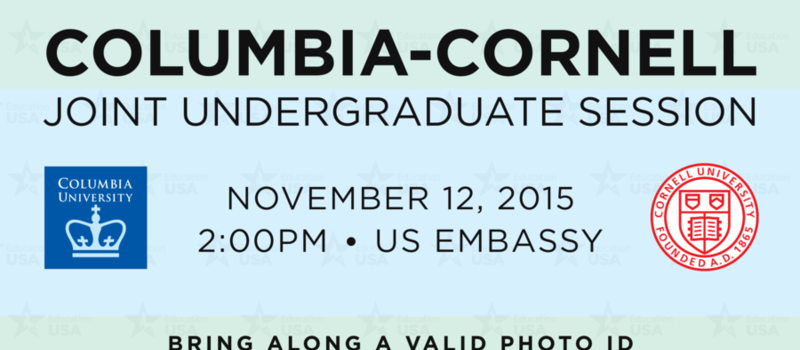 Cornell - Columbia University Joint Undergraduate Information Session
