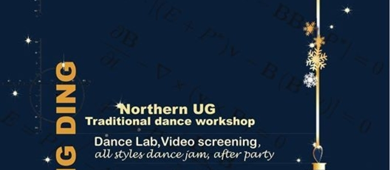 END OF YEAR DANCE JAM / WORKSHOP