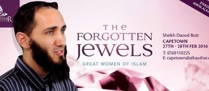 CPT: The Forgotten Jewels, some of the Great Women in Islam