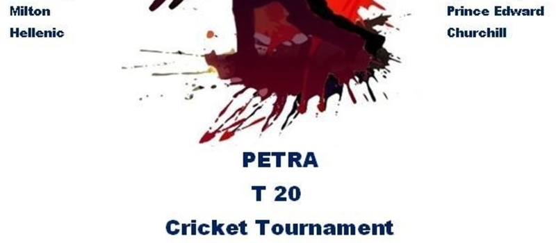 Petra High 2016 T20 Cricket Tournament