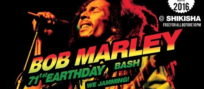 Bob Marley Earthstrong & Reggae Month Celebration - Reggae/Dancehall at Shi