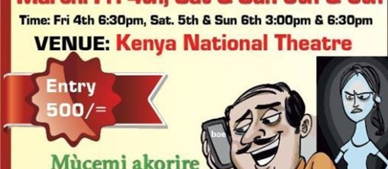 NDIA KIHANYA at the KENYA NATIONAL THEATRE