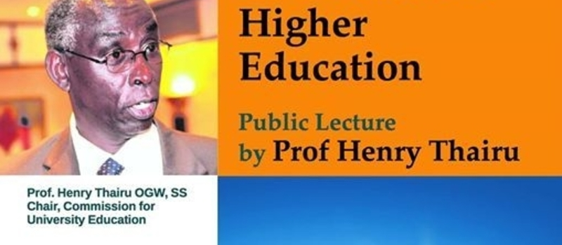 Innovation in Higher Education: Henry Thairu Public Lecture