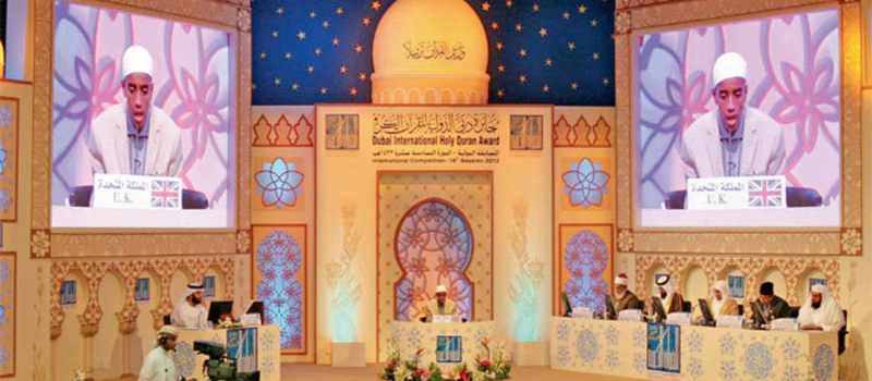 MUSAABAQAH: Qur'an Memorisation Competition