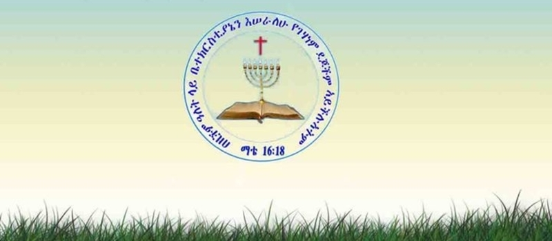 APOSTOLIC CHURCH OF ETHIOPIA - BORE Conference