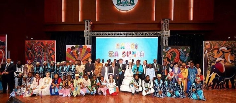 International Festival of Language & Culture - TANZANIA