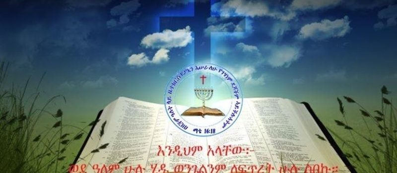 Conference - Apostolic Church of Ethiopia
